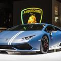 Jönnek a Lamborghini okosautói?
