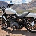 Képtelen páros: a Harley-Davidson és a Swarovski