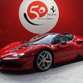 A legújabb Ferrari, amiből 10 darab készült