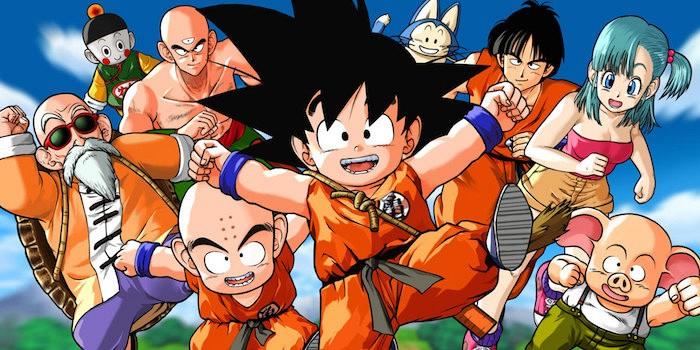 watch-dragon-ball-anime-episodes-online-free-subhq.jpg