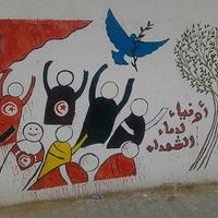 Tunéziai évforduló