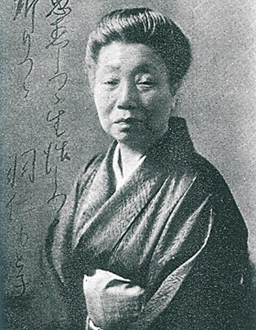 4_motoko_hani_1873-1957-kaib-u11011699444590sre-1024x1317_lastampa_it.jpg