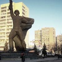 Ukrajna nagyon menő