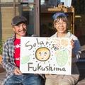 Egy Fukusima által sújtott kedves japán házaspár sorsfordító közösségi napenergia-projektbe kezdett