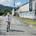 Íme a nő, aki küzd az igazságért Fukusima után – és nyerésre áll