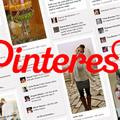 Hogyan és miért hirdess a Pinteresten