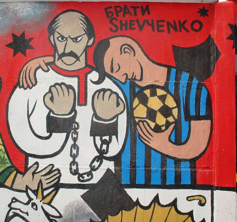 taras_shevchenko_and_andrey_shevchenko_on_graffiti.jpg