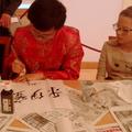 A kínai és az európai művészet különbségei - családi nap a KOGART Házban
