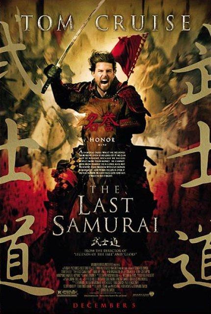 Az utolsó szamuráj