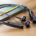 Tökéletes füles zenehallgatásra