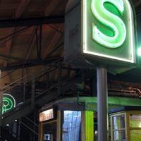 Berlini S-Bahn életképek