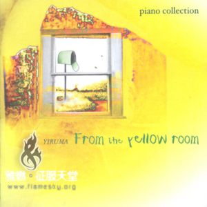 From%20the%20yellow%20room2.jpg