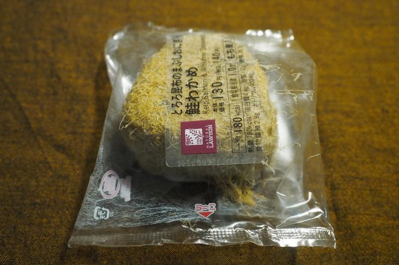 ufo-onigiri_foto_tokyoreloaded_blogspot_jp.jpg