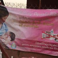 Köddé vált emberek a laoszi dzsungelben
