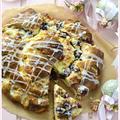 Húsvéti kalács meggyes krémsajttal, egy változat, ami muszáj, hogy felkerüljön a Te bakancslistádra is!