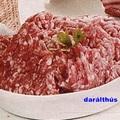 Húsdarálás (tudnivalók)