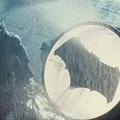 Trailer: Batman v Superman (1.5)