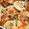Citromos-parmezános csirkemell