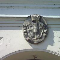 Széchenyi címere - Budapest, Dísz tér