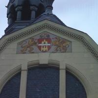 Budapest címere - Budapest, Lehel út (1)
