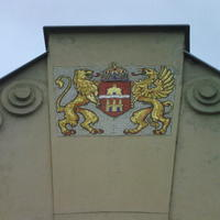 Budapest címere - Budapest, Lehel út (2)