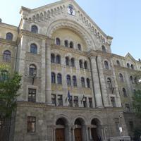 Pesti Központi Kerületi Bíróság - Budapest, Markó utca