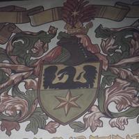 Palugyay címer - Budapest, Vajdahunyadvár