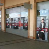 Új üzletet nyit a H&M Ferihegyen!