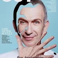 Napi favorit: Jean Paul Gaultier az OUT magazinban