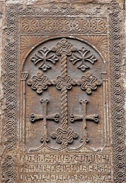 7029462-armenian-cross-st-james-cathedral-jerusalem.jpg