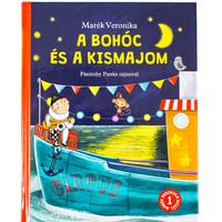 Marék Veronika: A bohóc és a kismajom