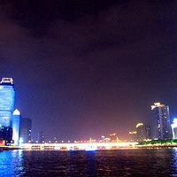 Kína létrehozza a világ legnagyobb városát