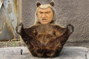 Hideg: a hegyekből lejöhetnek a medvék és a szlovákok