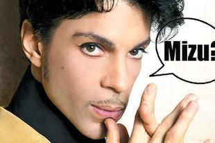 Csetszoba: Prince válaszolt