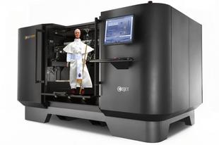 3D-nyomtatóval készülhet a következő pápa