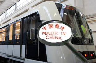 Botrány: a négyes metrót is Kínában gyártották!