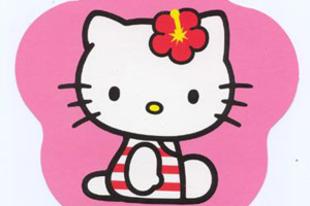 Magyar tulajdonba kerül a Hello Kitty!