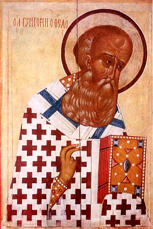 gregory_of_nazianzus.jpg