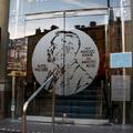 Látogatás a stockholmi Nobel-múzeumban