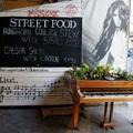 Ungarisches Streetfood - szem, száj, fül ingere