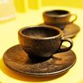 Miből készült a kávéscsésze?