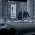Absentia / Elfeledve 1x02 - Reset