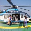 Helikopteren ingajáratban