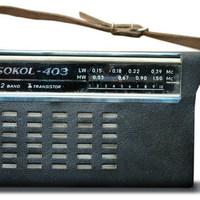 Blog menni rádió