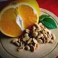 Narancsos mogyoróvaj