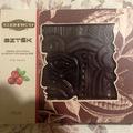 Optikai csalódásos csomagolás a Szerencsi Azték csokin