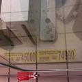 Kamu Wii-t árul a soroksári Auchan