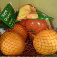 Narancsnak adja el a paradicsomot a Tesco?