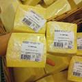 Felkerekítik a negyedkilós sajtot félkilósra a Tescóban