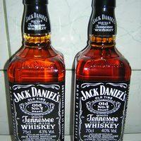 Már a Jack Daniels sem a régi